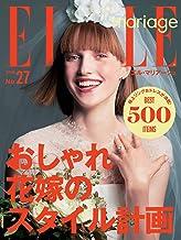 ELLE mariage(エル・マリアージュ) 27号 (2016-09-07) [雑誌]