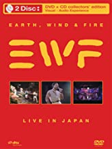 Earth Wind And Fire - Live in Japan 1990