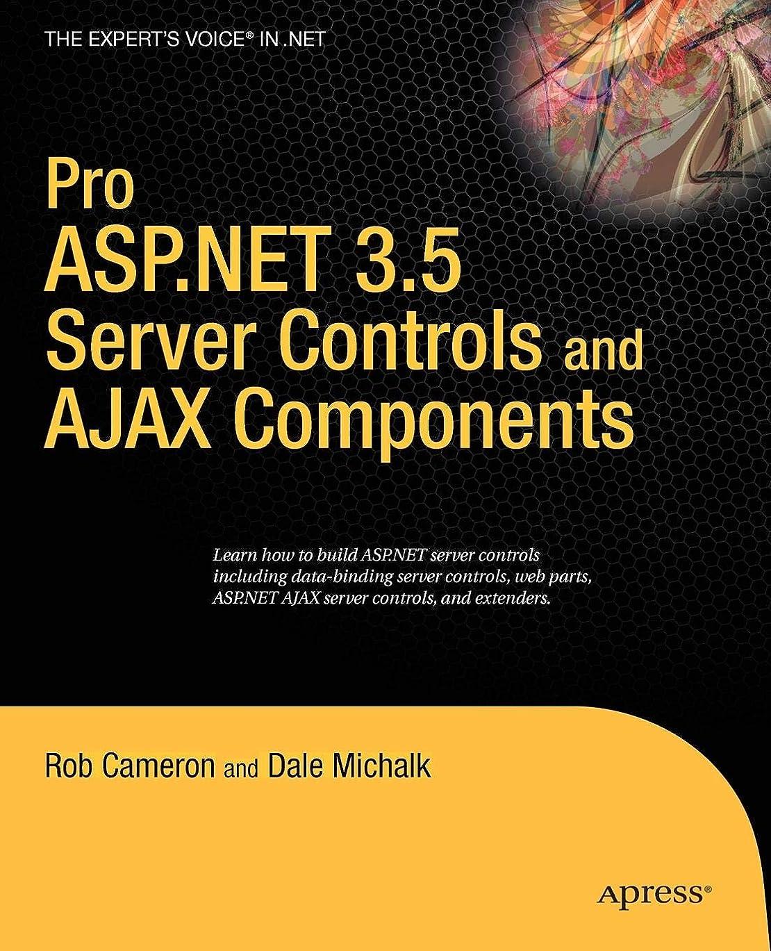 せっかち教育者しかしながらPro ASP.NET 3.5 Server Controls and AJAX Components