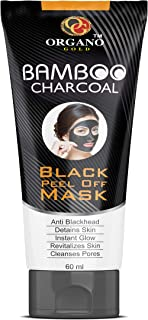 Organo Gold Activated Charcoal (deep clean) Peel off mask for Men & Woman | 60 ML