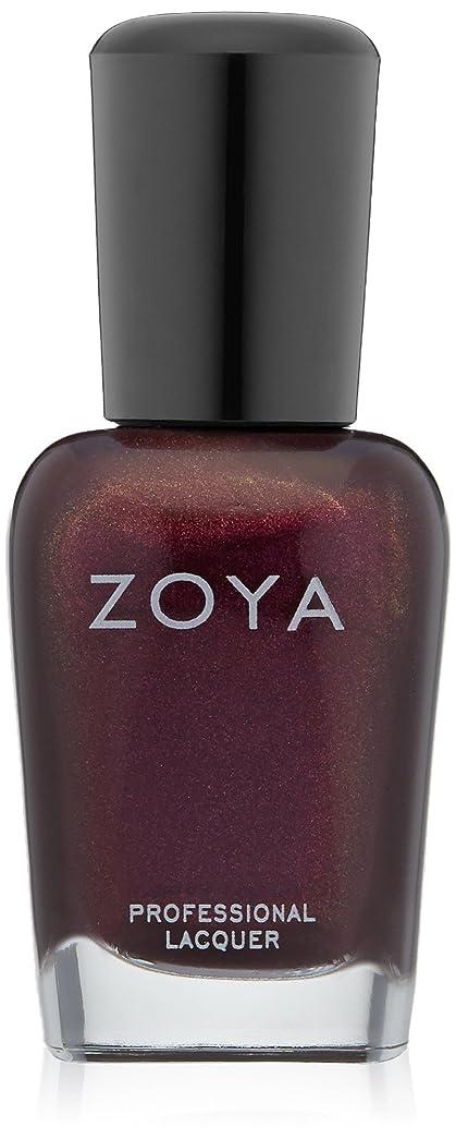 高価なスリッパ仕様ZOYA ゾーヤ ネイルカラーZP460 RIHANA リアナ 15ml パール/メタリック パープル 爪にやさしいネイルラッカーマニキュア