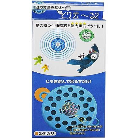 ミツギロン 鳥獣害 とり はと ベランダ とり去~る 2 ブルー 11.3×9×1.2cm 迷惑 鳥 撃退 EG-16