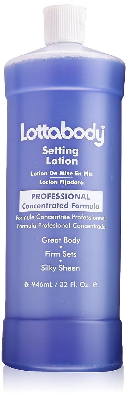 熟読するポットアテンダントLotta Body Setting Lotion 945 ml by Lotta