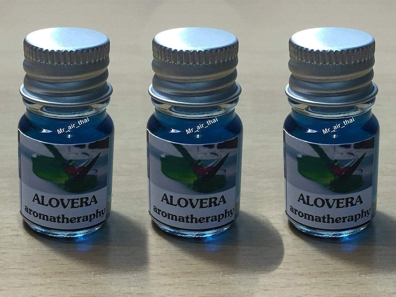 時折情熱コントラスト3個セット,5ミリリットルアロマアロエフランクインセンスエッセンシャルオイルボトルアロマテラピーオイル自然自然 3PC 5ml Aroma Alovera Frankincense Essential Oil Bottles Aromatherapy Oils natural nature