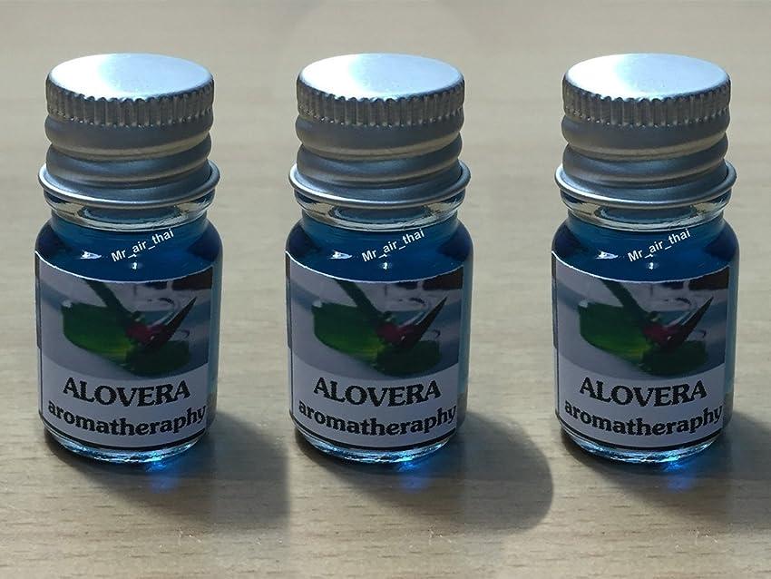 助言ビーズホバート3個セット,5ミリリットルアロマアロエフランクインセンスエッセンシャルオイルボトルアロマテラピーオイル自然自然 3PC 5ml Aroma Alovera Frankincense Essential Oil Bottles Aromatherapy Oils natural nature
