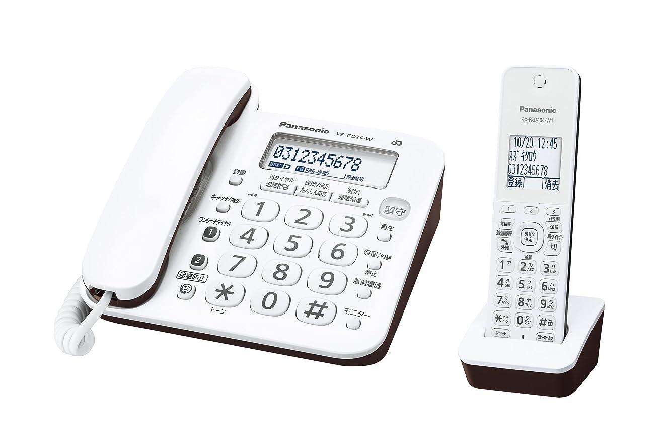 役立つ要求するみパナソニック RU?RU?RU デジタルコードレス電話機 子機1台付き 1.9GHz DECT準拠方式 VE-GD24DL-W