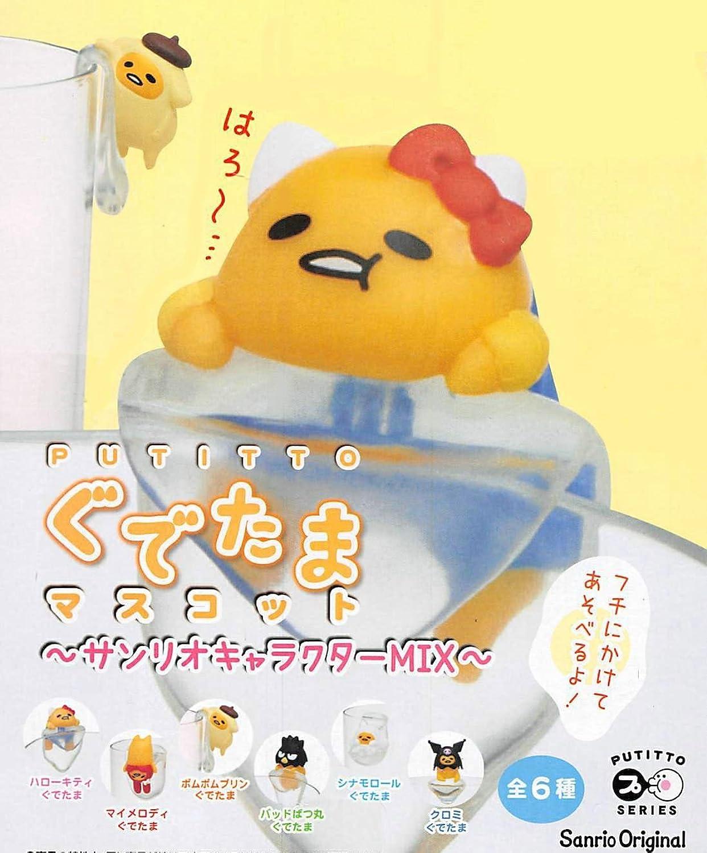 punto de venta PUTITTO Gudetama mascota personajes de Sanrio mezclar todos los los los seis 6 piezas  descuento