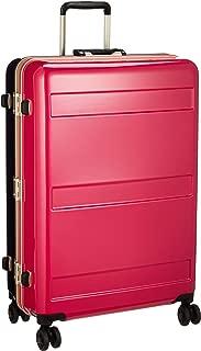 [シフレ] ハードフレームスーツケース 大型 Lサイズ 1年保証付き サスペンション付キャスター 保証付 88L 67 cm 5.4kg
