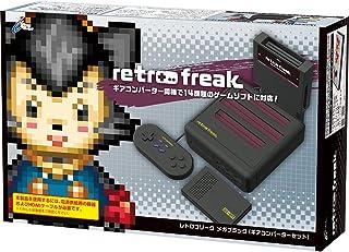 レトロフリーク (レトロゲーム互換機) メガブラック ギアコンバーターセット