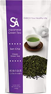 Best jasmine tea ito en Reviews