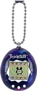 Tamagotchi Electronic Game, galaxy