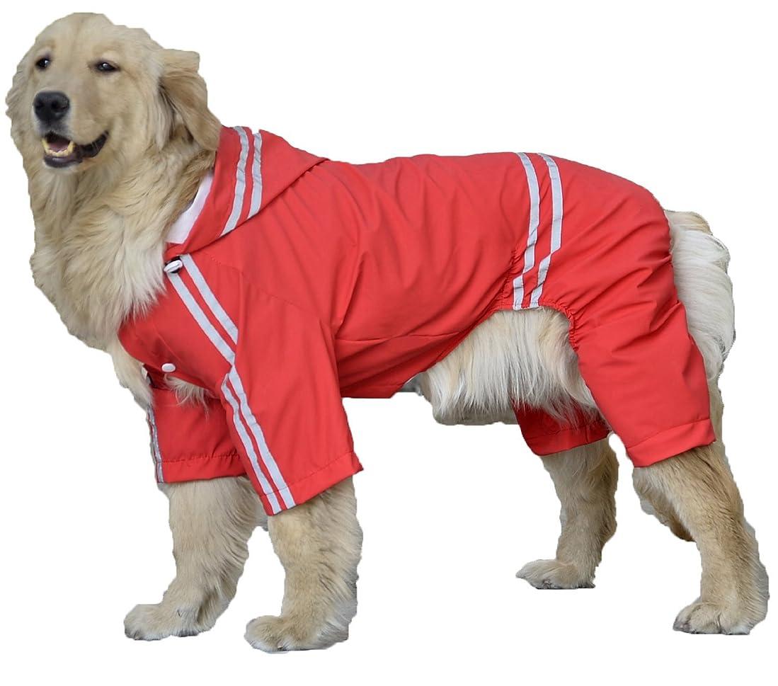 トリプル円形強風(willmatch) 大型犬 中型犬 犬 用 レインコート レインポンチョ a203 (レッド, 5XL)