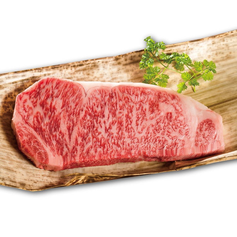 常陸牛A5サーロインステーキ 1枚:200g1枚 国産黒毛和牛 肉のイイジマ