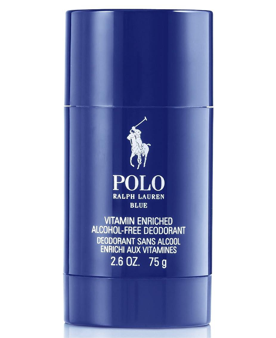 偽たるみ欲求不満ラルフローレン ポロ ブルー デオドラントスティック POLO BLUE Deodorant Stick