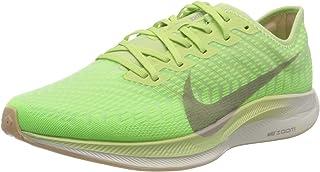 Nike Women W Zoom Pegasus Turbo 2 Rise Running Shoes