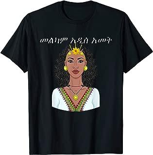 Ethiopian Eritrean Women New year cloth Meskerem Gift T-Shirt
