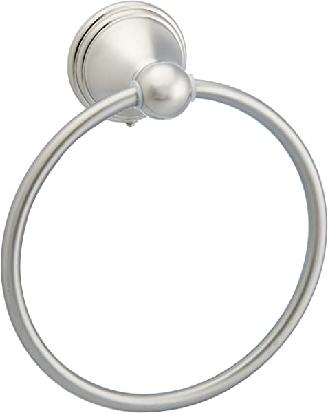 AmazonBasics AB BR807 SN Towel Ring Satin Nickel
