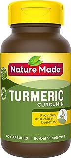 Nature Made 姜黄 500 mg.胶囊 (抗氧化) 60 Ct