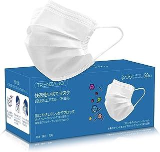 マスク 50枚入 [日本国内検品] TRENZADO 使い切りマスク 風邪 飛沫防止 花粉対策 通気性抜群 使い捨てマスク 白い