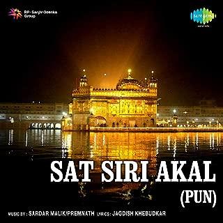 Sat Siri Akal (Original Motion Picture Soundtrack)