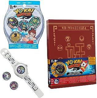 Yo-kai Watch Bundle INCLUDES Yo-kai Season 1 Watch, Yo-kai Medallium Collection Book