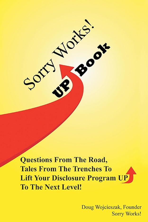 ニンニク荒れ地ダーリンSorry Works! up Book (English Edition)