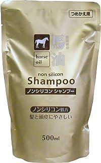 【まとめ買い】熊野油脂 馬油シャンプー 詰め替え用 500ml【×3個】