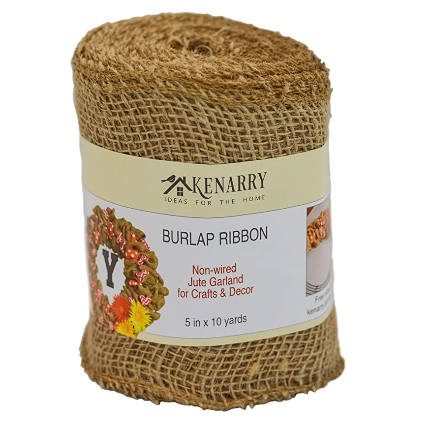 Burlap Ribbon, Wide Natural, 5 Inch x 10 Yard Loose Weave Roll for Crafts and Decor (1 Roll)
