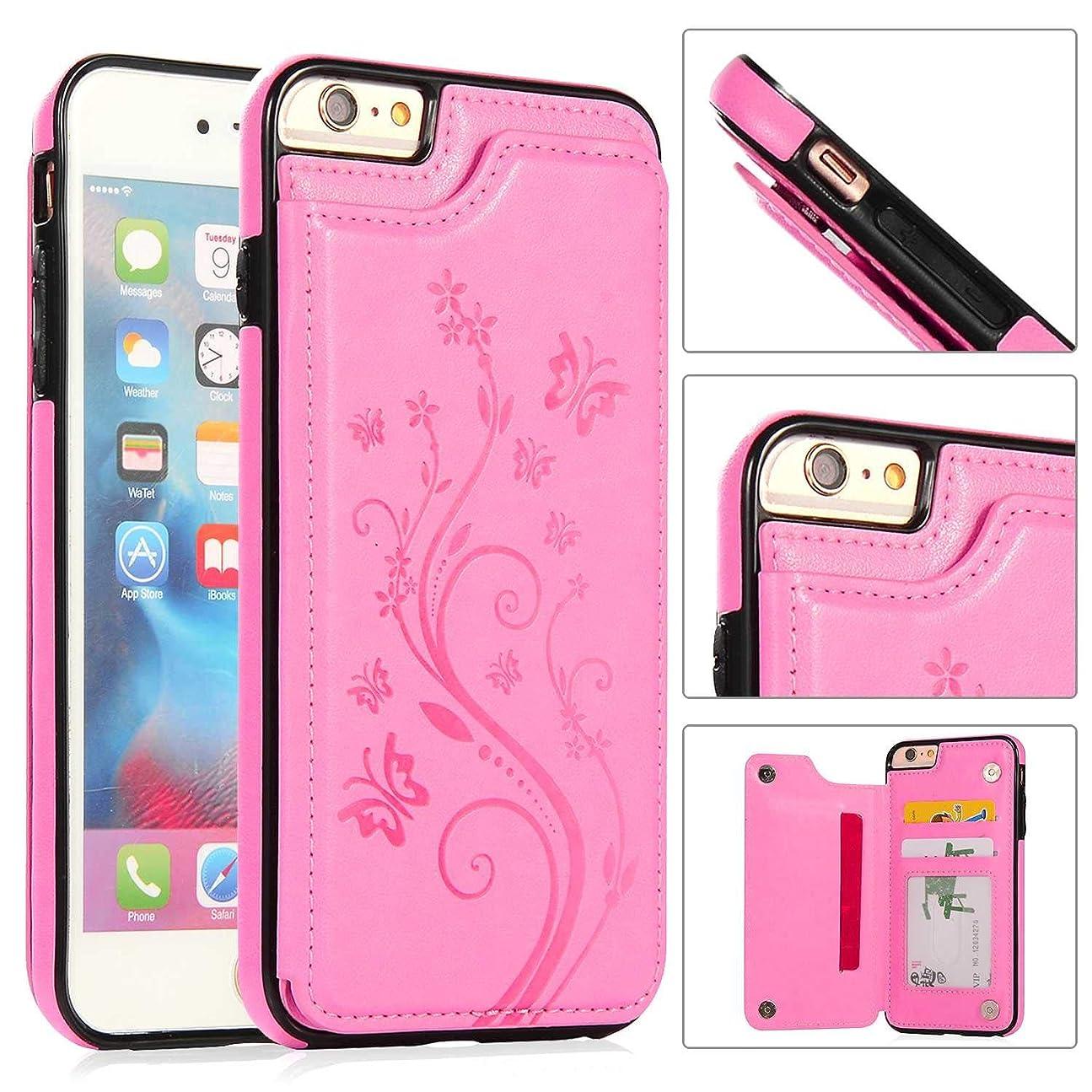 崖コカイン然としたZeebox? iPhone 6 Plus/iPhone 6S Plus ケース, 軽量 耐衝撃 柔軟 PUレザー バックケース, 脱着簡単 弧状設計 付きスタンド機能 マグネット開閉式 カード収納付 iPhone 6 Plus/iPhone 6S Plus 用 Case Cover, ピンク
