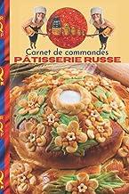Carnet de commandes pâtisserie russe Русская выпечка (French Edition)