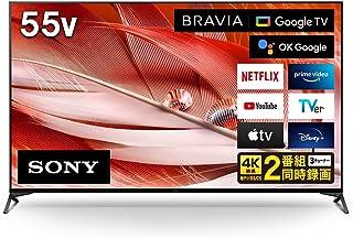 索尼 55V型 液晶 电视 巴西 XRJ-55X90J 4K调谐器 内置 Google TV (2021年款)
