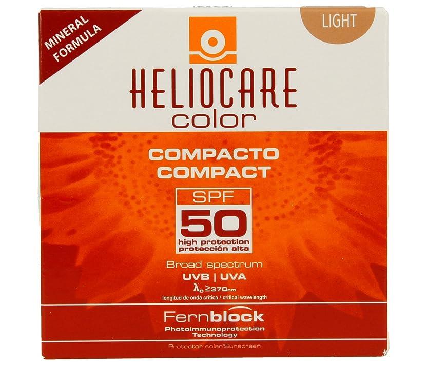 ストライク祝う四回Heliocare 50コンパクトパウダーカラーライト10グラム