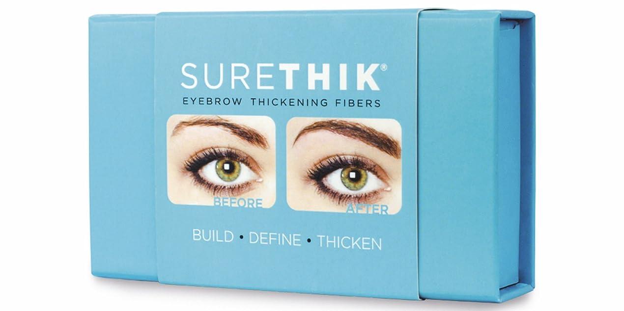 悪意のある予防接種知覚するSureThik 眉毛の肥厚繊維 ミディアムブラウン