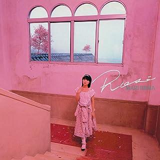 Rose (2019 Remaster)