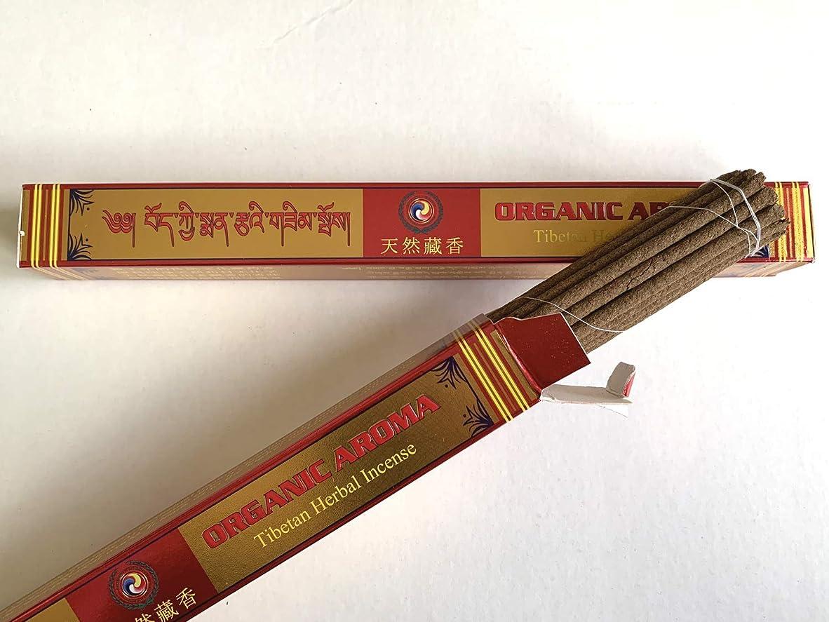 パラダイス認証周りBonpo Tsang Agarbathi Factory/オーガニックアロマ(天然藏香) ORGANIC AROMA 約25本入り