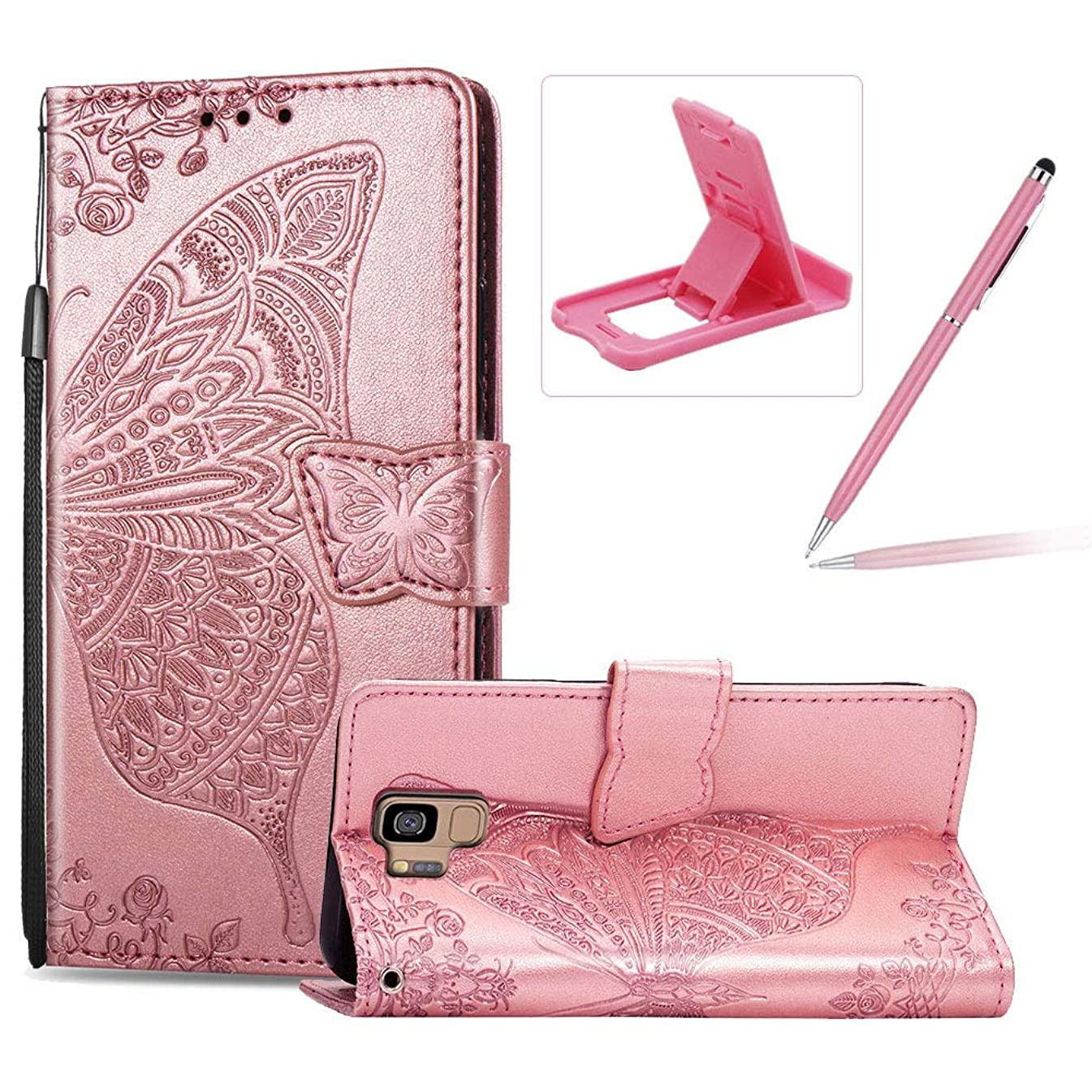 Strap Leather Case for Samsung Galaxy S9,Wallet Cover for Samsung Galaxy S9,Herzzer Classic 3D Rose Gold Butterfly Flower Print Relief Magnetic Stand Case with Soft TPU