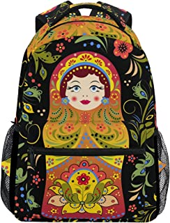 Stylish Russian Doll Matryoshka Backpack- Lightweight School College Travel Bags, ChunBB 16