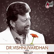 Abhinava Bhargava Dr. Vishnuvardhan Hits