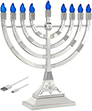 (Silver) - Zion Judaica LED Electric Hanukkah Menorah - Battery or USB Powered (Silver) - Batteries and Cable Not Included
