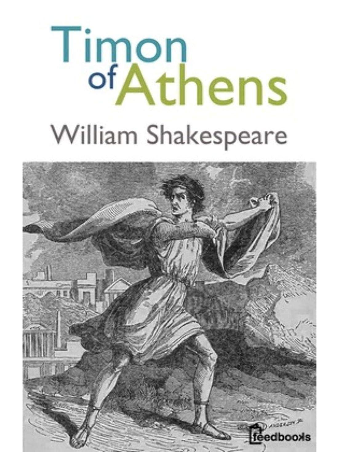 セント淡い甘いTimon of Athens (English Edition)