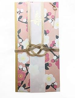 ノーブランド品 TAISHO Roman, Japanese Traditional Gorgeous Envelope. for Celebration and Greeting. (Pink Sakura) (Pink Sakura)
