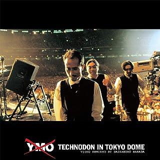 TECHNODON IN TOKYO DOME[Blu-ray]