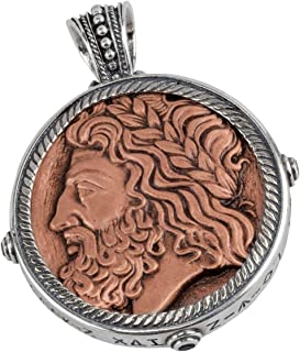 Zeus & Hercules Coin Copper And Silver Reversible Pendant