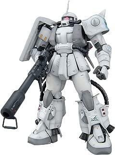 Bandai Hobby ZAKU II SHIN MATSUNAGA Custom Ver 2.0, Bandai MG Action Figure
