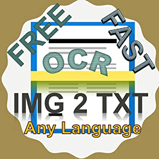 Image to Text Converter & OCR Scanner