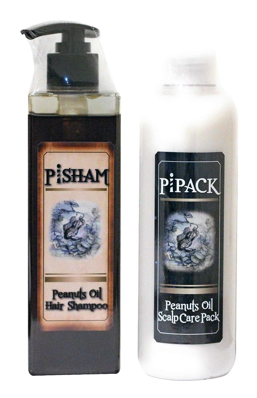 肉植物のダメージ現役理容師考案 頭皮ケア用に ピーシャン&ピーパック 300mlボトルセット