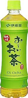 伊藤園 おーいお茶 緑茶 525ml×24本