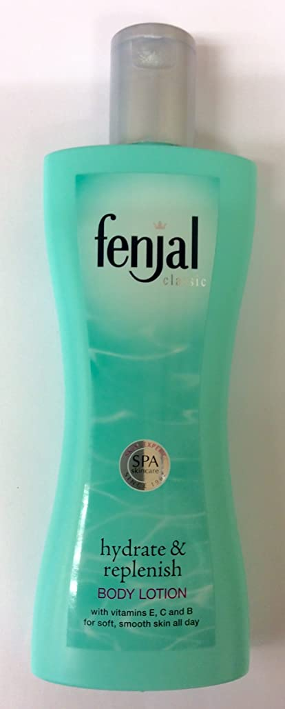 適切に女王すばらしいですTRIPLE PACK of Fenjal Classic Luxury Hydrating Body Lotion x 200ml by Fenjal
