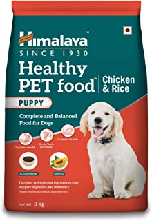Himalaya Healthy Pet Food - Puppy, Large, 3 kg