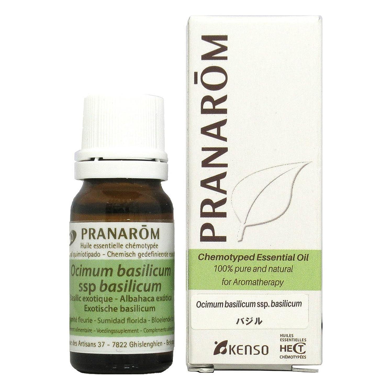 割れ目作り上げる看板プラナロム バジル 10ml (PRANAROM ケモタイプ精油)